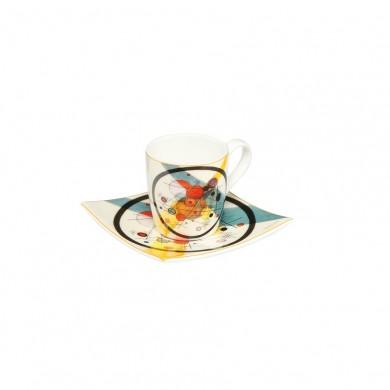 Чаша за кафе 'Kreise im Kreis