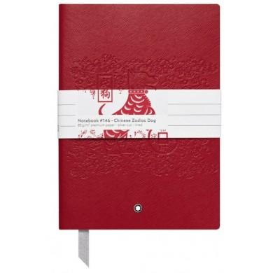Тефтер Fine Stationery Notebook #146 The Dog