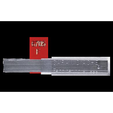 Графити за механичен молив Ecridor XS 0,5 мм